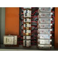 Buy cheap Mozambique Din Rail Single Phase Prepaid Electricity Meter with split CIU from wholesalers