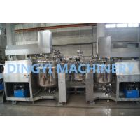China High Shear Mixer Shampoo Production Line , Shampoo Manufacturing Equipment on sale