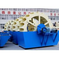 Buy cheap Drive Bearing Device Sand Washing Machine For Grading / Dehydrating Quartz Sand product