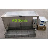 Buy cheap Weaponry Gun Ultrasonic Cleaning Equipment Generators 1000W Frequency 28 /40 Khz product