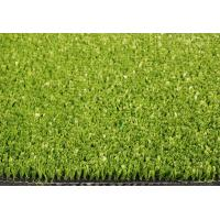 Buy cheap Tennis grass, tennis turf product