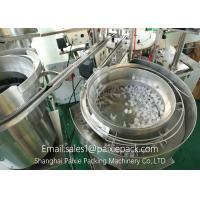 Buy cheap 0.55Mpa - 0.65Mpa Piston Filling Machine Automatic Insect Repellent Bottle Filling Line from Wholesalers