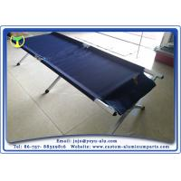 Buy cheap Fashionable Anodizing Extruded Aluminium Profiles For Foldable Beach Chair product