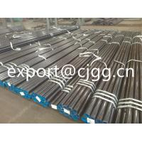 Buy cheap API 5CT P110 Seamless Carbon Steel Pipe BE / PE CS Seamless Pipe Black Painting from Wholesalers