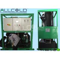 Buy cheap 30 Tons / Day Ice Tube Maker Machine , Tube Ice Plant With Bitzer Compressor product