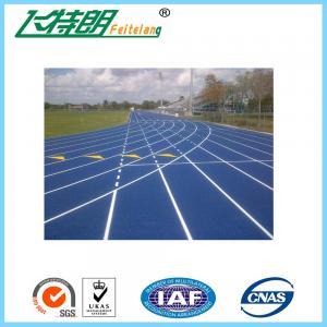 Athletic Running Track Flooring Polyurethane Floor Paint SGS EPDM 2mm thickness