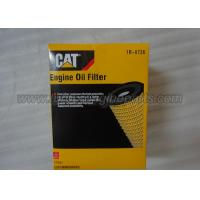 Buy cheap 1R-0726 CAT Engine  Oil Filter / Neutral Packing Cartridge Filter Element product