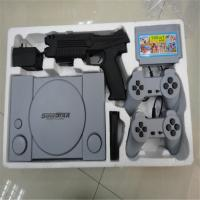Buy cheap Newest!!TV video game players,game console controllers  for kids product