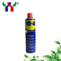 Buy cheap WD-40 anti rust spray lubricant universal deruster product