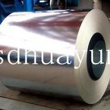 Buy cheap china galvanized steel coils product