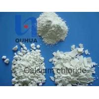 Buy cheap Calcium chloride product