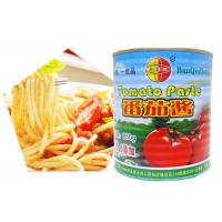 Buy cheap Tomato Paste Can Filling And Sealing Machine product
