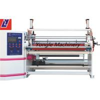 Buy cheap High Speed Adhesive Tape, PVC, Duct Tape etc  Rewinding Machine Made in China product