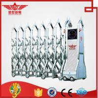 Buy cheap remote control professional automatic gate with wind-proof for bank J1425 product