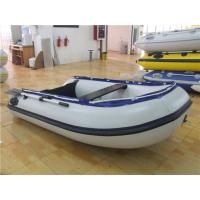 Buy cheap Portable Double Small Blow Up Boat , Rigid Bottom Inflatable River Boats product