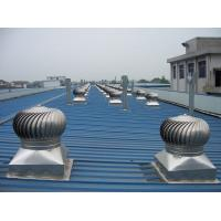 Buy cheap 1000mm Roof Top Extractor Fan Blower product