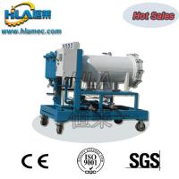 Buy cheap Coalescing Type Diesel Fuel Oil Filtration Processing Systems product