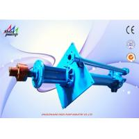 Buy cheap 65ZJL - A30 Vertical Submersible Pump Centrifugal Pump For  Mining  / Coal / Chemical product