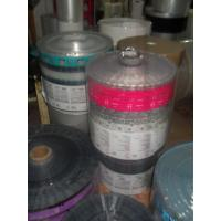 Buy cheap Shoe Pads Automatic Packaging Plastic Film Rolls With Custom-Made Design For Insoles product
