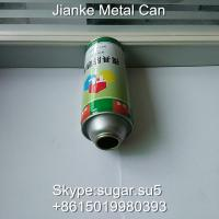 Buy cheap Aerosol tin cans Diam.57 height 150mm for mould rust inhibitor product