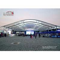 Buy cheap Transparent Arch Top Marquee Tents for Outdoor Events , waterproof party Tents from Wholesalers
