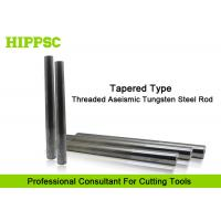 China CNC Machining Tools Tungsten Carbide Rods High Precision With Shock Resistance on sale