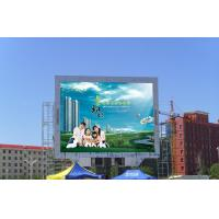China P16 Outdoor Full Color Advertising Display LED Sign /LED outdoor Advertising Billboard on sale