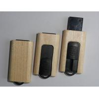 Buy cheap push-and-pull wooden mini usb stick eco friendly product