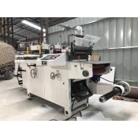 Buy cheap PE Film, Pet Film and Mylar Die Cutter Machine HDPE Film, LDPE Film and CPP Film product