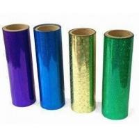 Buy cheap Adhesive Industrial Aluminum Foil Thickness 0.015mm- 0.05mm AA1235/ AA8011 product