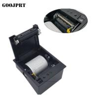 Buy cheap printing mechanism; printer mechanism, electronic product product