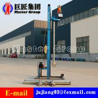 Buy cheap China high efficiency 4KW electric water well drilling machine for sale product