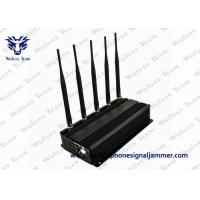 Buy cheap 5 Watt Powerful Wifi Jamming Device 2.4G / 4.9G  / 5.0G With Metal Enclosure product