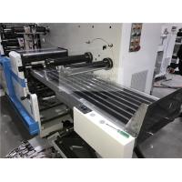 Quality Plus Roll To Roll Film Label Adhesive Label IML Die Cutting Machine With Collecting Conveyor for sale
