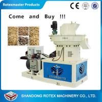 Buy cheap Biomass plant widely using wood pellet mill machine high efficiency product