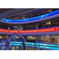 Buy cheap Curved 4mm Wall Mounted Led Display , Magnetic Front Service Led Video Wall product