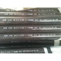 Buy cheap ASTM A192  63.5 X 3.05(MWT) X 11800 MM(Fixed) Seamless carbon steel boiler tube product
