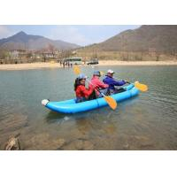 China 4m Water Banana Rubber Inflatable Boat For Water Rafting / Water Sports on sale