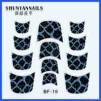 Buy cheap Leopard Grain Nail Stickers product