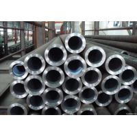 Buy cheap S45C Mechanical Seamless Steel Tube Round Cold Rolled Steel Pipe product