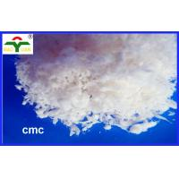 Buy cheap Na carboxymethylcellulose CMC oil and gas drilling fluids additive product