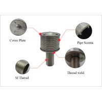 Wedge wire water filter nozzle strainer for ion exhcange