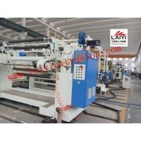 Buy cheap PP Woven Roll Press Laminating Machine , Paper Cup Industrial Laminating Machine product