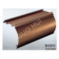 Buy cheap Fuchsia Brush Finish Aluminum Sections For Curtain Rod Track System Customized product