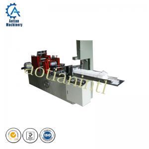 Buy cheap Automatic Napkin Tissue Paper Making Machine,1575Mm Toliet Paper Machine product