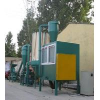 Buy cheap ACP Recycling Machines 008615238618639 product