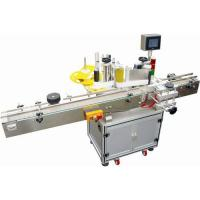 Buy cheap Round Bottle Big Stand Labeling Machine from wholesalers