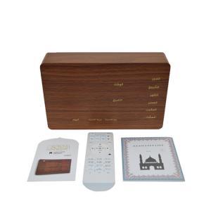 China Equantu SQ600 Wood Bluetooth Quran Azan Clock Speaker on sale