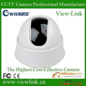 Buy cheap 700tvl Sony effio cctv product