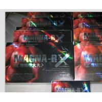 China Magna-Rx Male Sex Enhancer Pills For Increasing Strong Sex Desire on sale
